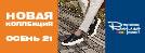 196b24b1400 Обувной магазин Respect   Торгово-развлекательный центр ...